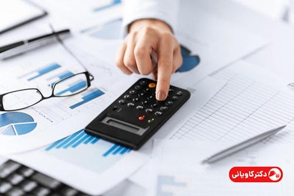 کسب و کار با سرمایه کم و حسابداری