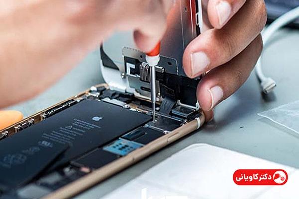 کسب و کار با سرمایه کم و تعمیرات موبایل