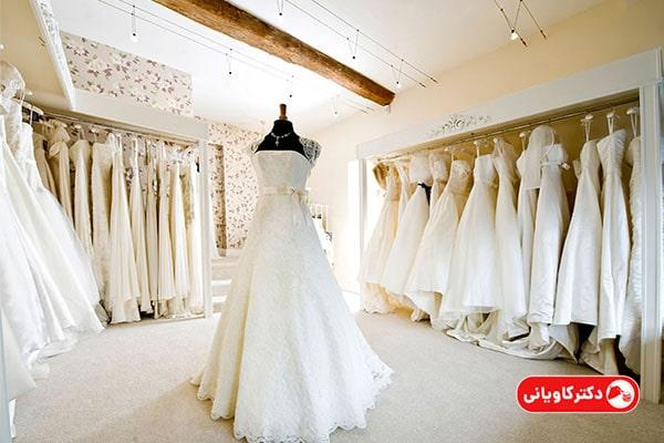 شغل پردرآمد با سرمایه کم برای خانم ها و مزون لباس عروس