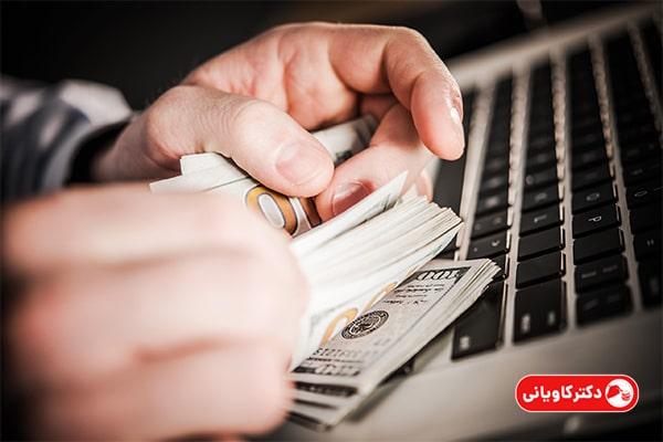 پول در آوردن آسان