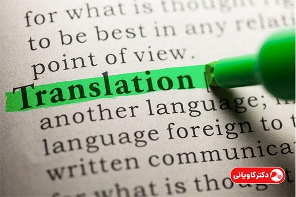 ترجمه از انواع مدلهای کسب و کار اینترنتی